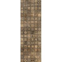 Enigma Beige
