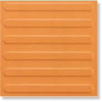 Center Naranja (полосы)