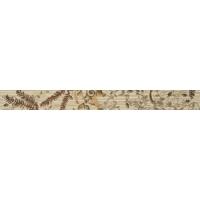 Cenefa Papiro 2007 Beige