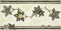 Cenefa beige negro