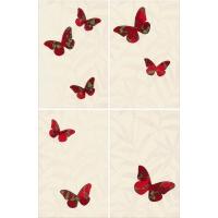 Papillons-4 Crema