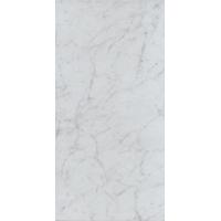 Marmoles Macael-PR Blanco